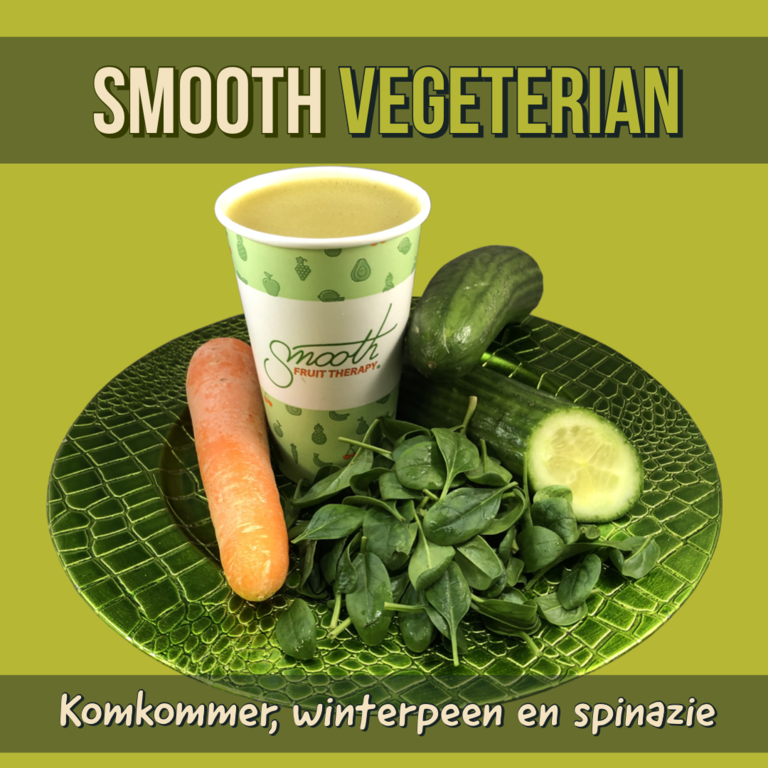 Smooth Vegetarian Sports 500ml