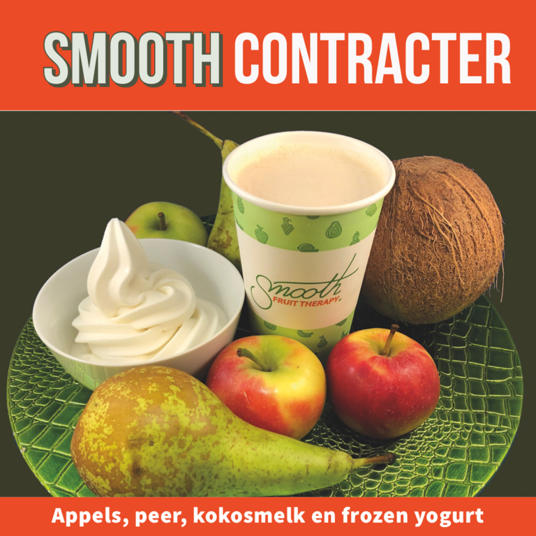 Smooth Contracter Sports 500ml