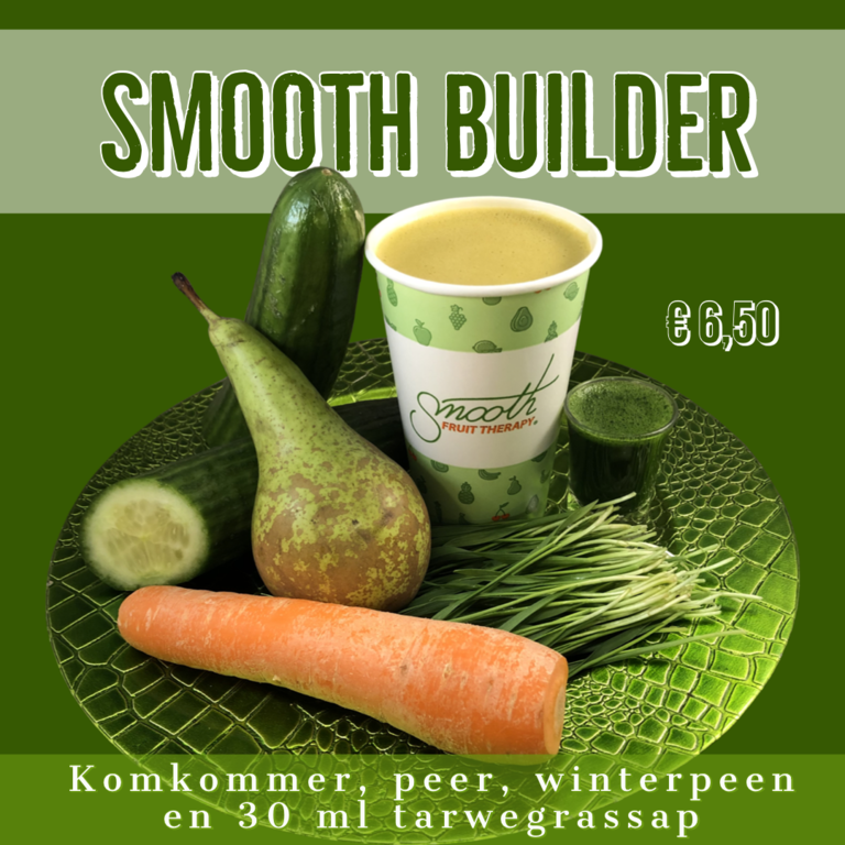 Smooth Builder 500ml