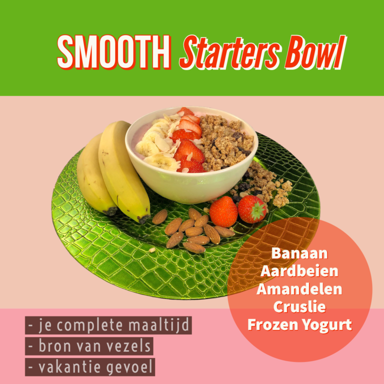 Smooth Starters Bowl